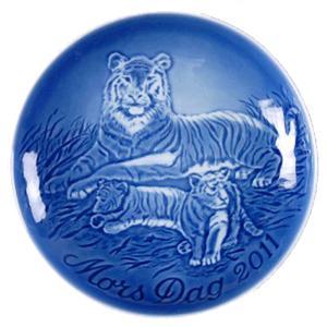 Royal Copenhagen Piatto Decorativo Mamma Tigre Con Cucciolo