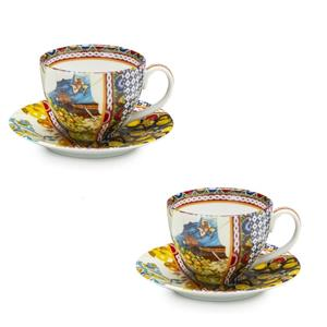 Lamart Set 2 Tazze Caffe Santa Rosalia