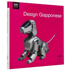 Fastbook Design Giapponese