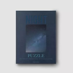See Alto Puzzle Printworks Night